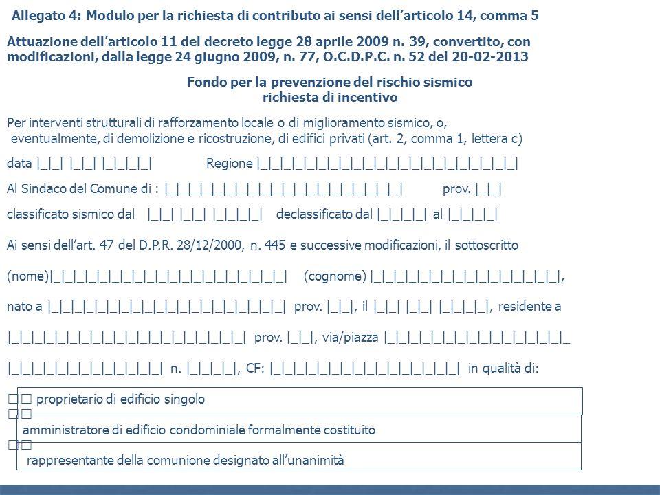 Allegato 4: Modulo per la richiesta di contributo ai sensi dellarticolo 14, comma 5 Attuazione dellarticolo 11 del decreto legge 28 aprile 2009 n. 39,