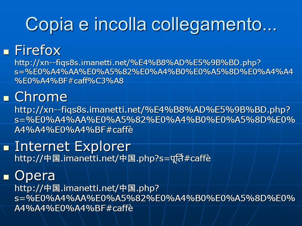 Copia e incolla collegamento... Firefox http://xn--fiqs8s.imanetti.net/%E4%B8%AD%E5%9B%BD.php? s=%E0%A4%AA%E0%A5%82%E0%A4%B0%E0%A5%8D%E0%A4%A4 %E0%A4%