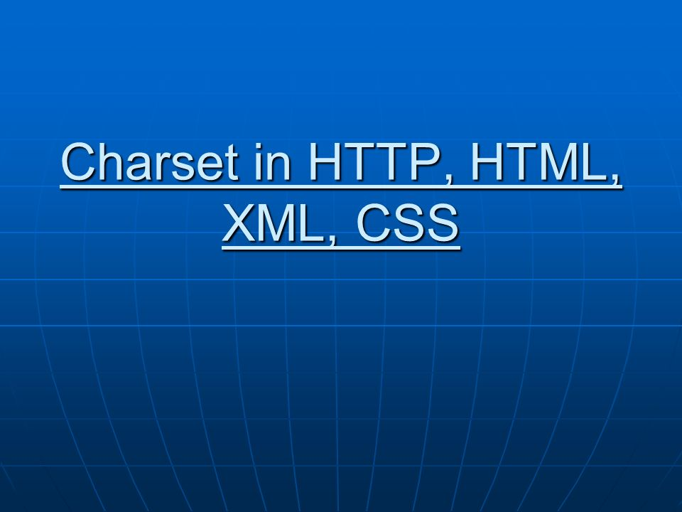 Charset in HTTP, HTML, XML, CSS