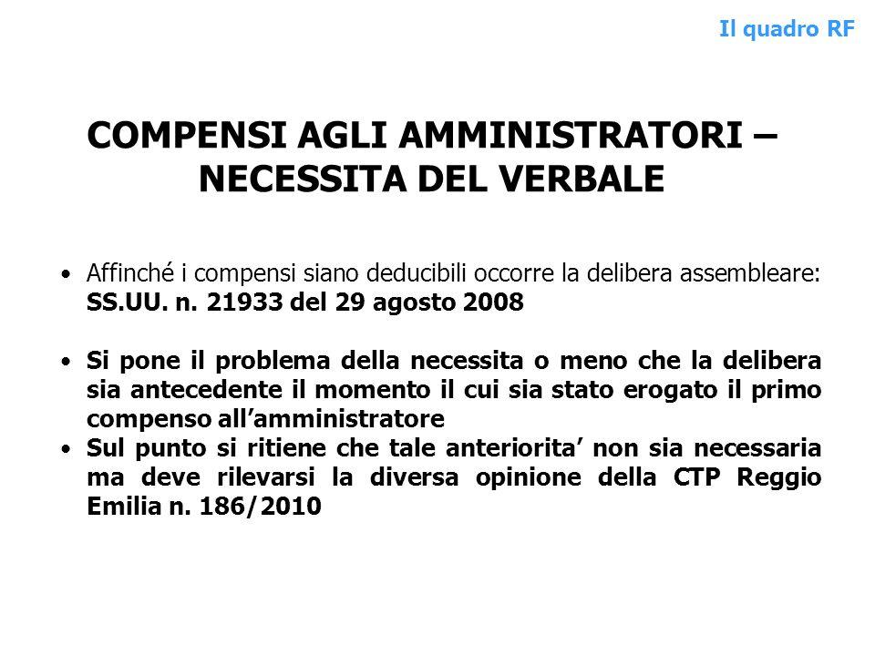 CASSAZIONE - ORDINANZA N.18702 DEL 2010 l art. 62 del T.U.I.R.