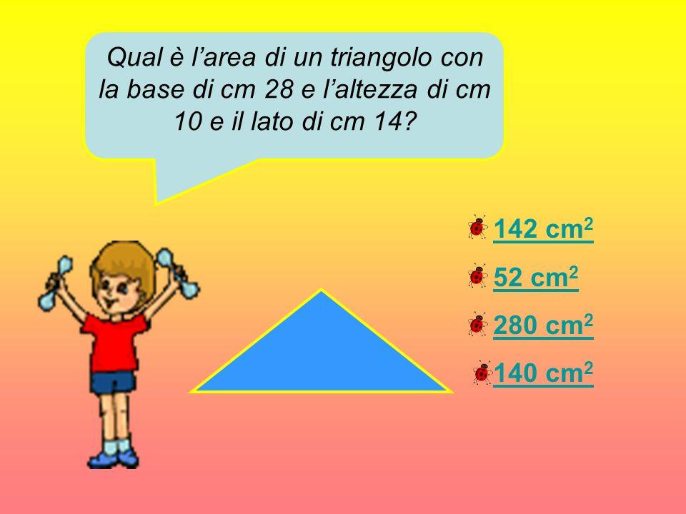 32 m 232 m 2 16 m 216 m 2 64 m 264 m 2 24 m 224 m 2 Quanto misura larea di un quadrato con il lato di m 8?