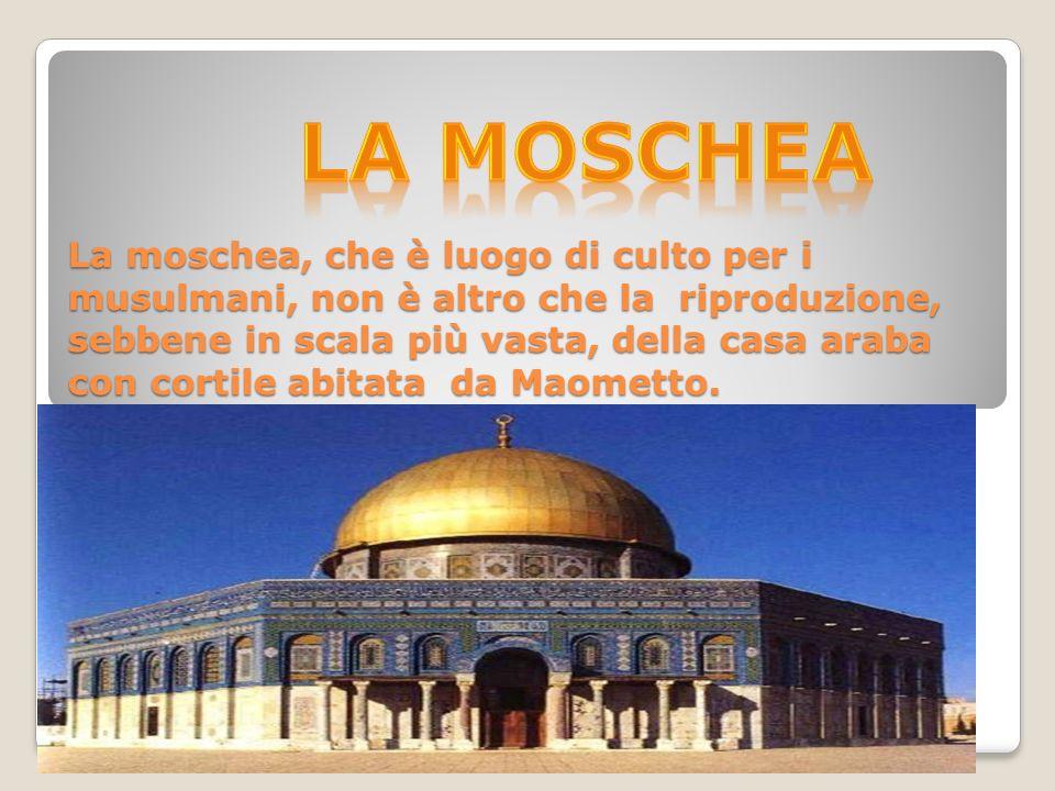 I tappeti da preghiera riprendono, nel loro impianto grafico, i principali elementi architettonici delle moschee