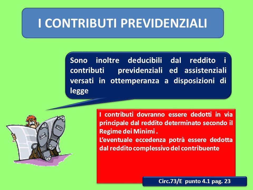 I CONTRIBUTI PREVIDENZIALI Sono inoltre deducibili dal reddito i contributi previdenziali ed assistenziali versati in ottemperanza a disposizioni di l
