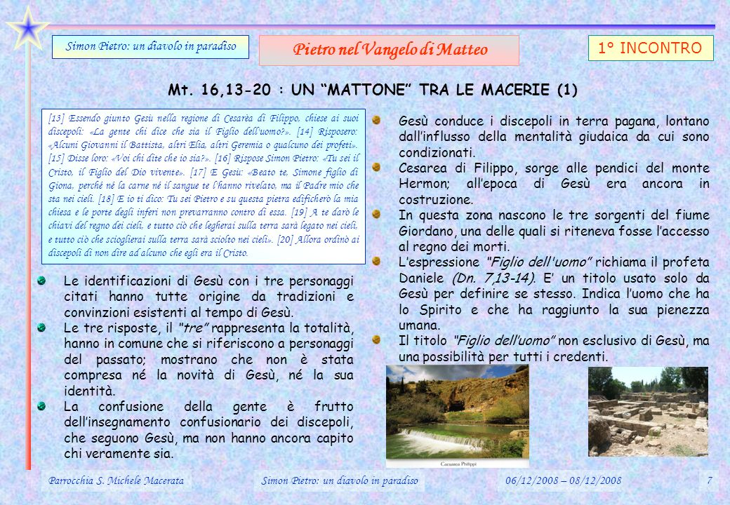 Gv.1,35-42 : GESU E PIETRO: GELO TRA I DUE Parrocchia S.