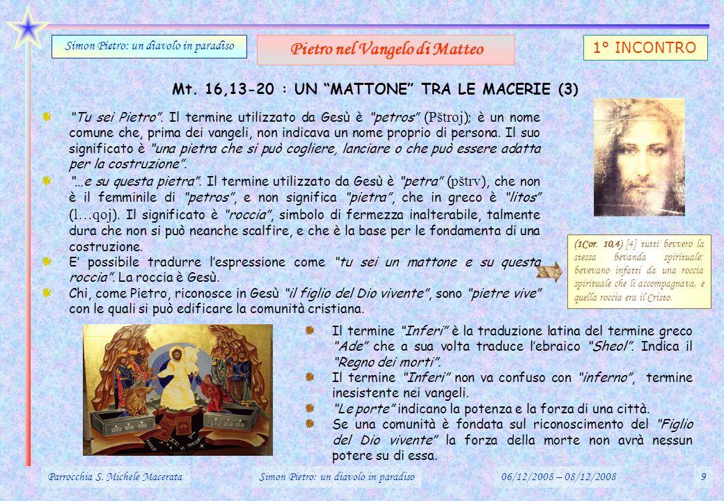 Mt.16,13-20 : UN MATTONE TRA LE MACERIE (4) Gesù consegna le chiavi a Pietro.