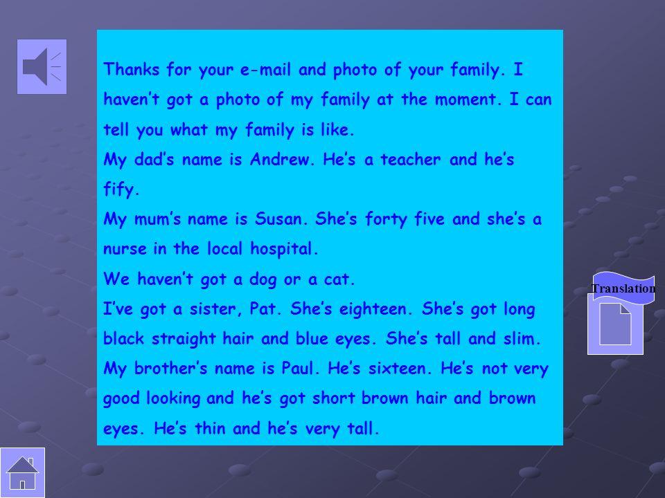 Unit 3 Presentazione Anne sta rispondendo ad un e-mail ricevuto Da una amica.