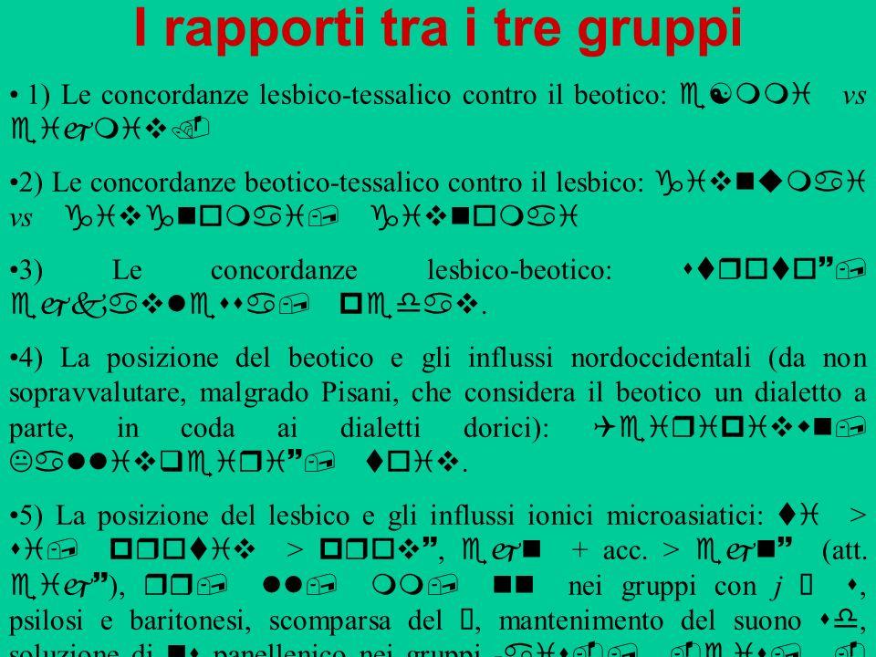 I rapporti tra i tre gruppi 1) Le concordanze lesbico-tessalico contro il beotico: e[mmi vs eijmiv. 2) Le concordanze beotico-tessalico contro il lesb
