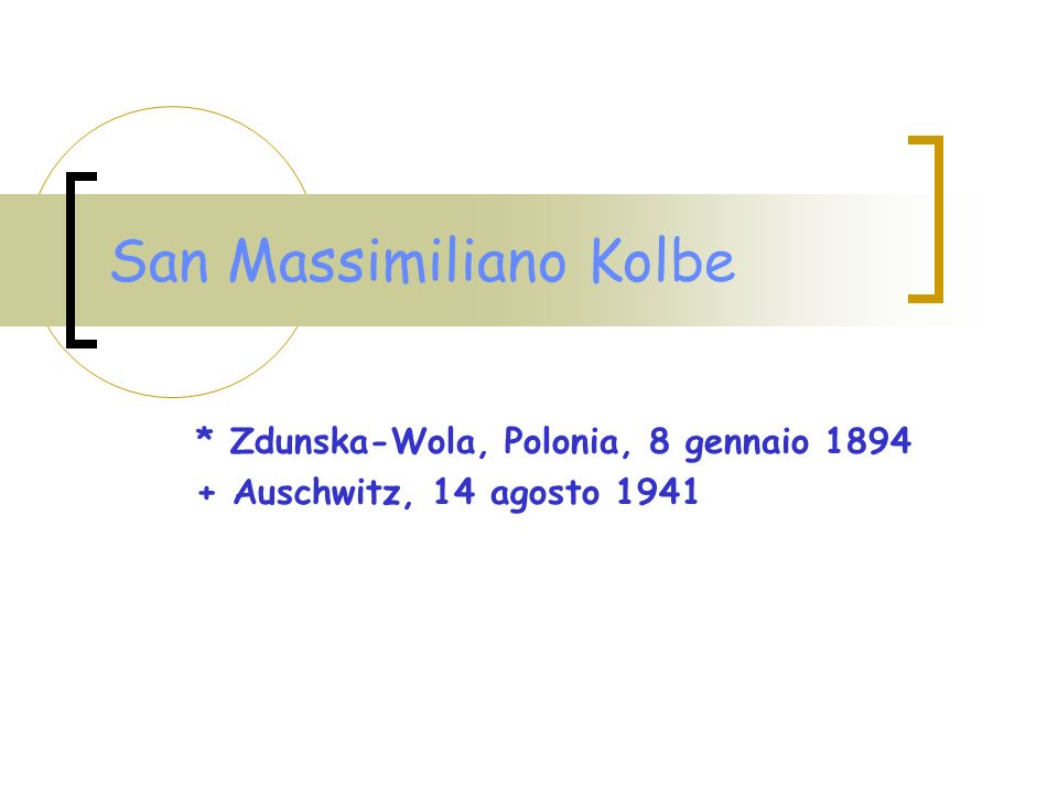 Il piccolo Raimondo Massimiliano Kolbe nacque il 7 gennaio 1894 a Zdunska-Wola in Polonia, da genitori ferventi cristiani; il suo nome al battesimo fu quello di Raimondo.