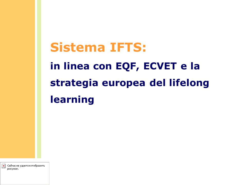 Sistema IFTS: in linea con EQF, ECVET e la strategia europea del lifelong learning