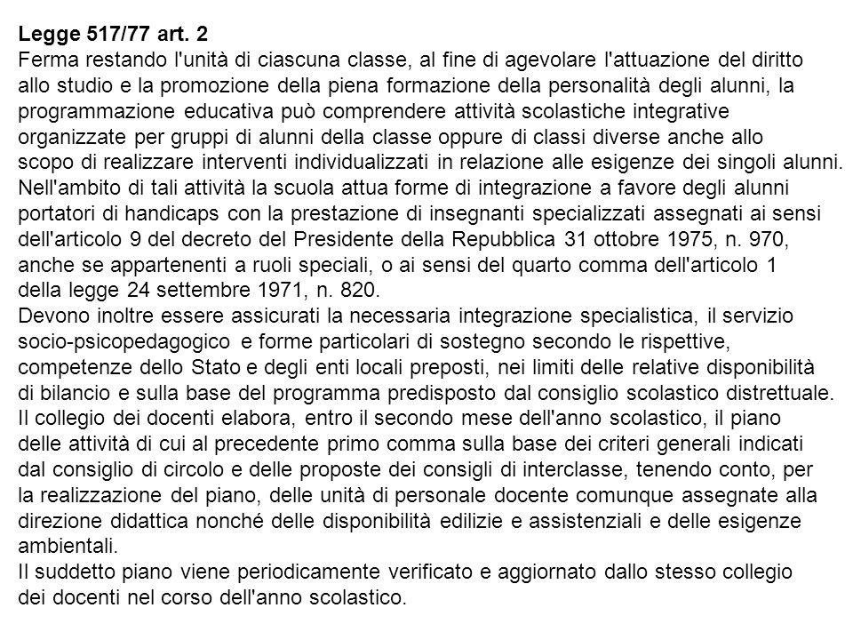 Legge 517/77 art.
