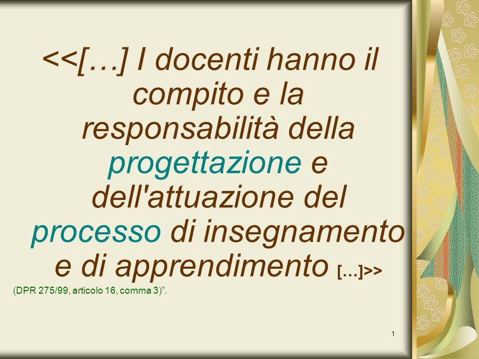 1 > (DPR 275/99, articolo 16, comma 3).