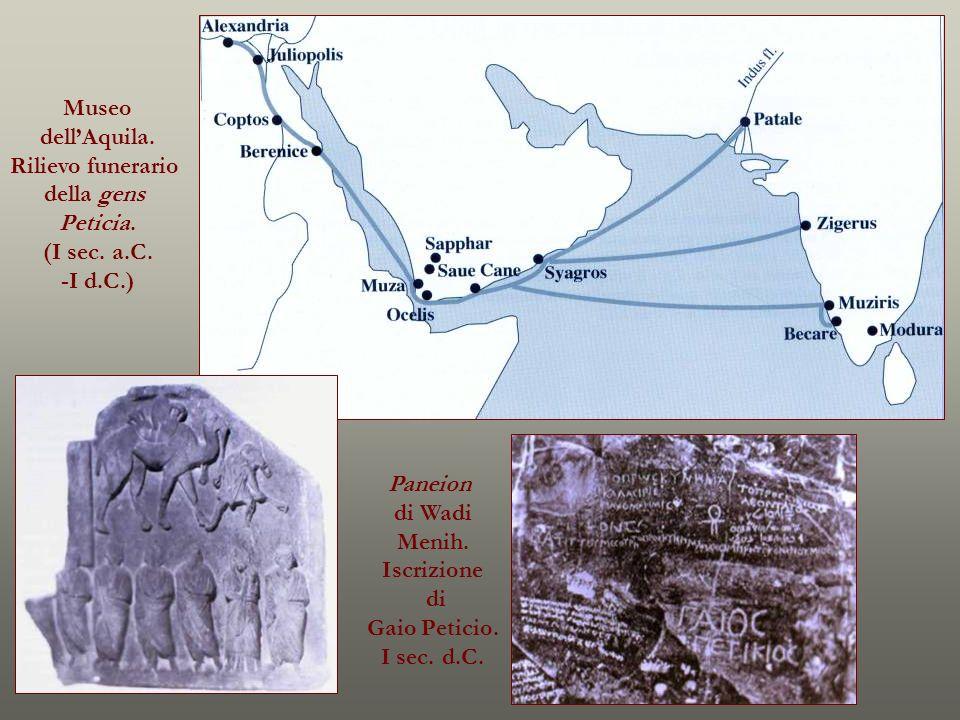 Museo dellAquila. Rilievo funerario della gens Peticia. (I sec. a.C. -I d.C.) Paneion di Wadi Menih. Iscrizione di Gaio Peticio. I sec. d.C.