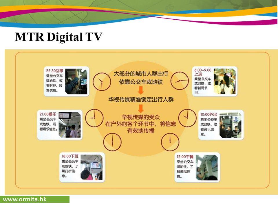 MTR Digital TV Nelle 8 città più sviluppate, incluso HK 28 linee di MTR.