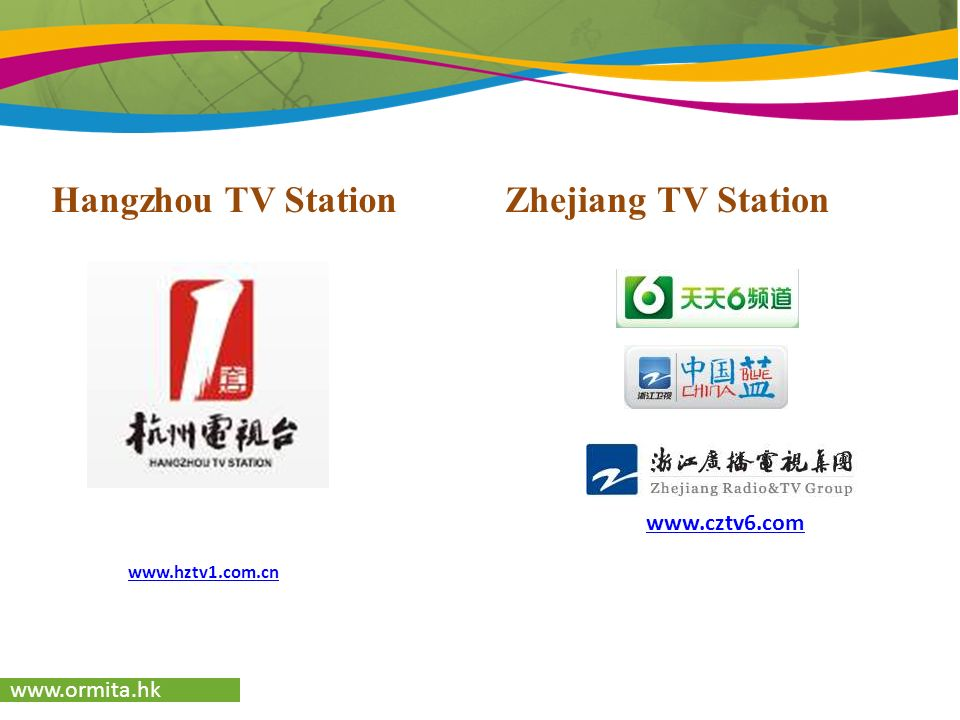www.ormita.hk Guangdong TVTV South