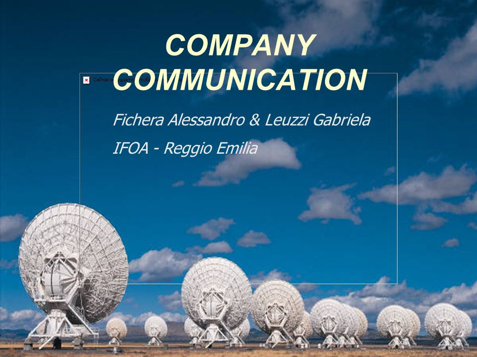 COMPANY COMMUNICATION Fichera Alessandro & Leuzzi Gabriela IFOA - Reggio Emilia