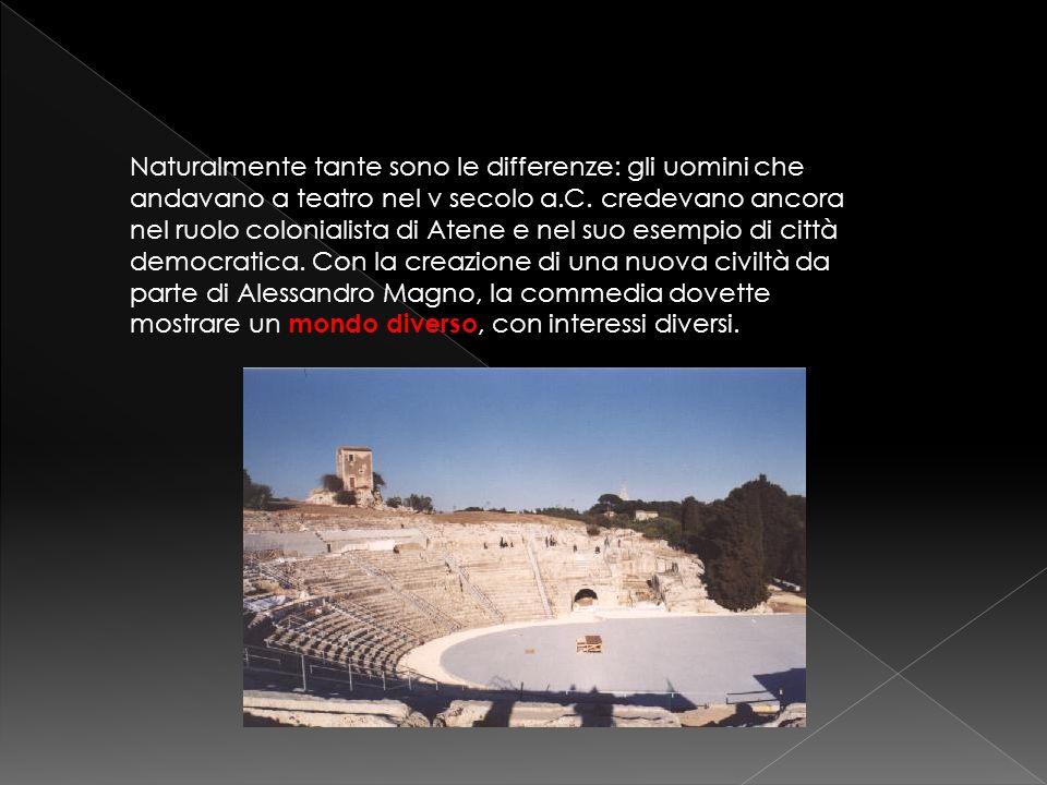 Naturalmente tante sono le differenze: gli uomini che andavano a teatro nel v secolo a.C. credevano ancora nel ruolo colonialista di Atene e nel suo e