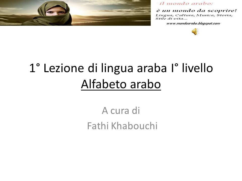 1° Lezione di lingua araba I° livello Alfabeto arabo A cura di Fathi Khabouchi