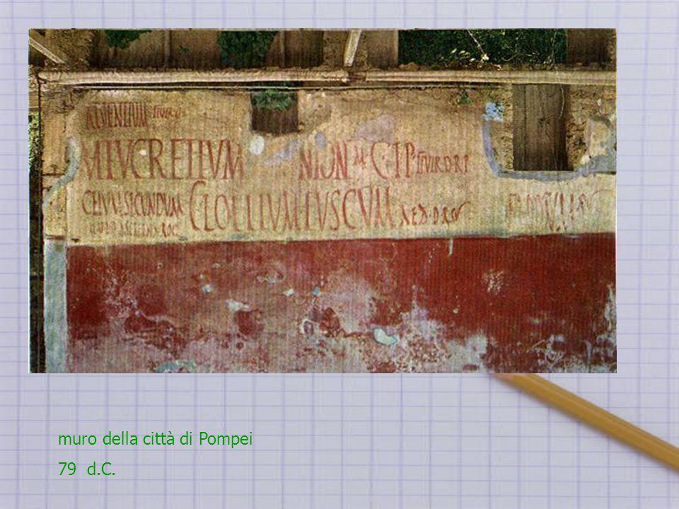 muro della città di Pompei 79 d.C.