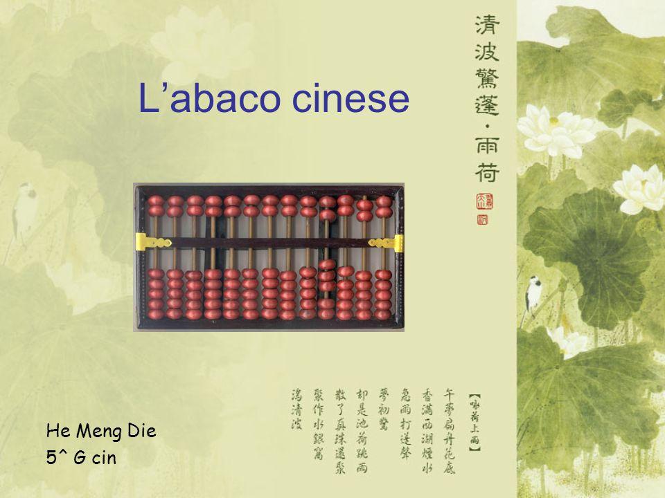 Labaco cinese He Meng Die 5^ G cin