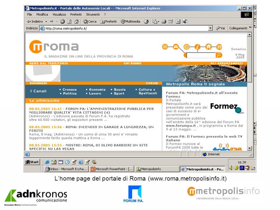 Lhome page del portale di Roma (www.roma.metropolisinfo.it)