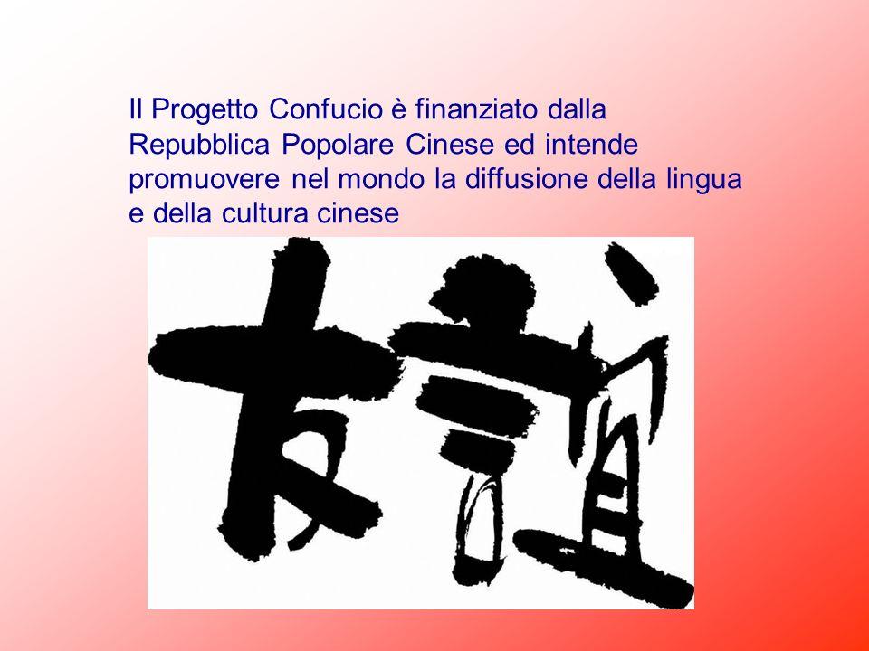 Il Progetto Il Milione è un progetto di cooperazione italo-cinese a cui partecipano Ministero dellIstruzione Ufficio Scolastico Regionale Enti locali e prevede contatti e scambi fra le istituzioni scolastiche dei due Paesi