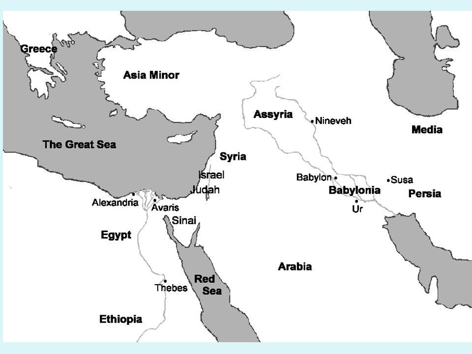Israele nel vicino Oriente Antico Fonti extrabibliche