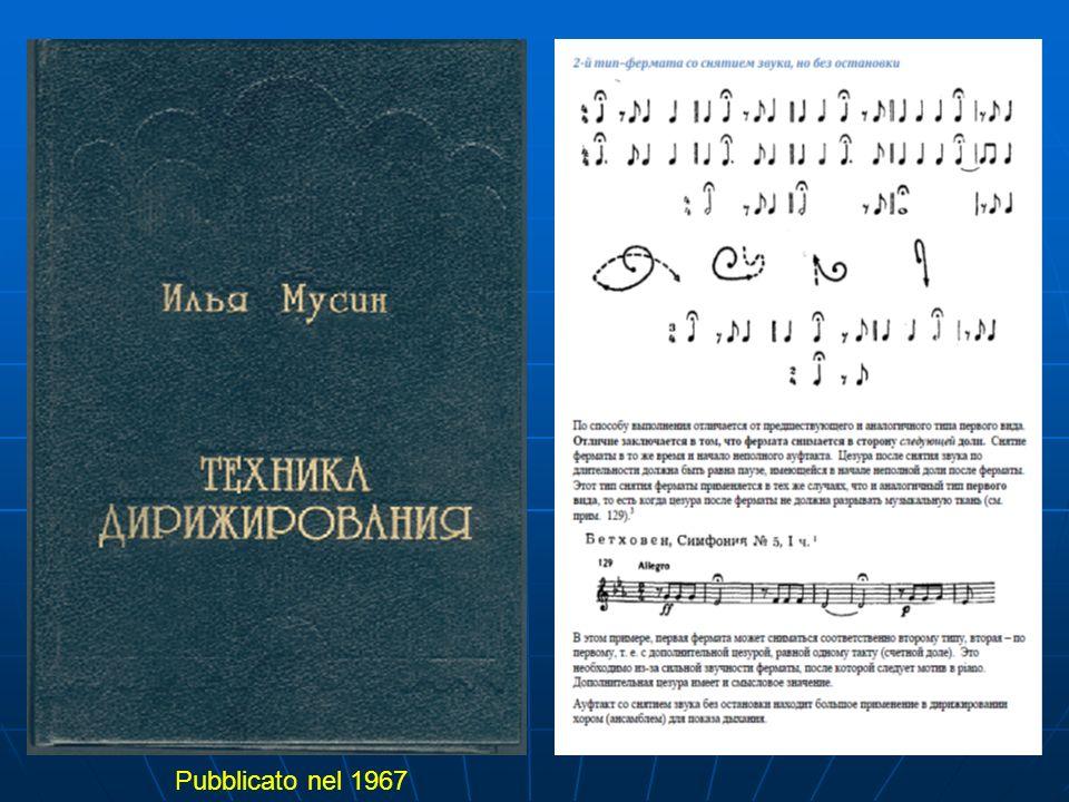 Pubblicato nel 1967