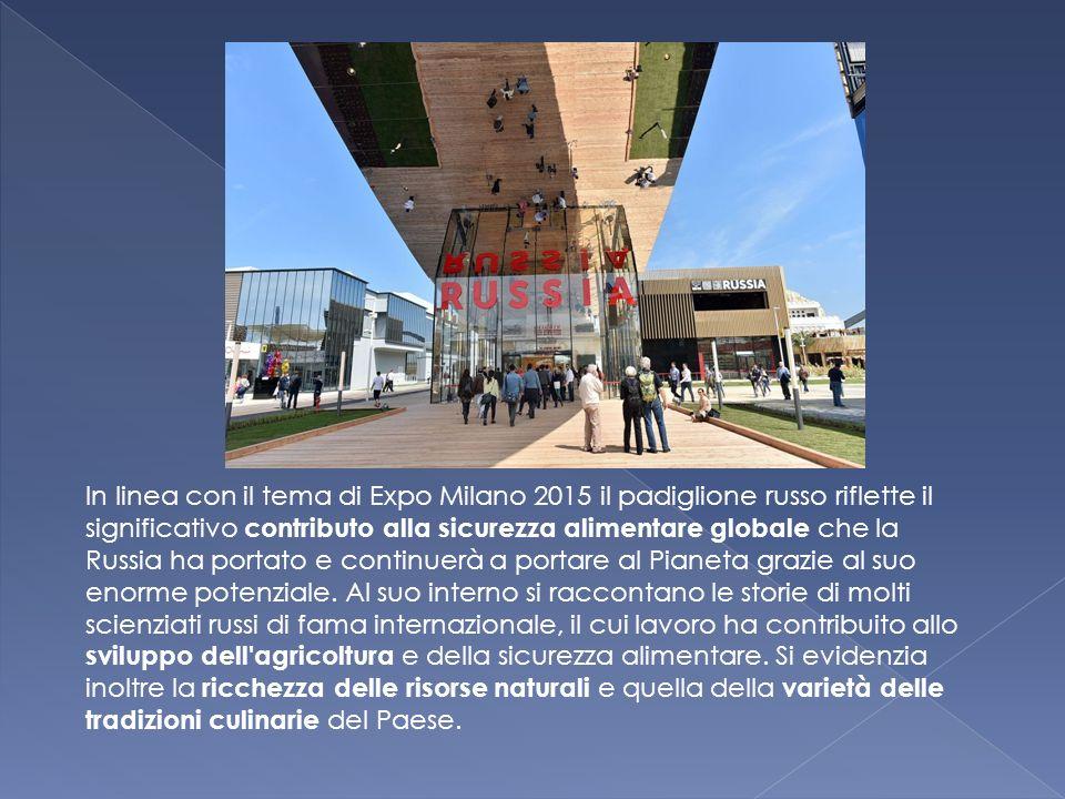 In linea con il tema di Expo Milano 2015 il padiglione russo riflette il significativo contributo alla sicurezza alimentare globale che la Russia ha portato e continuerà a portare al Pianeta grazie al suo enorme potenziale.