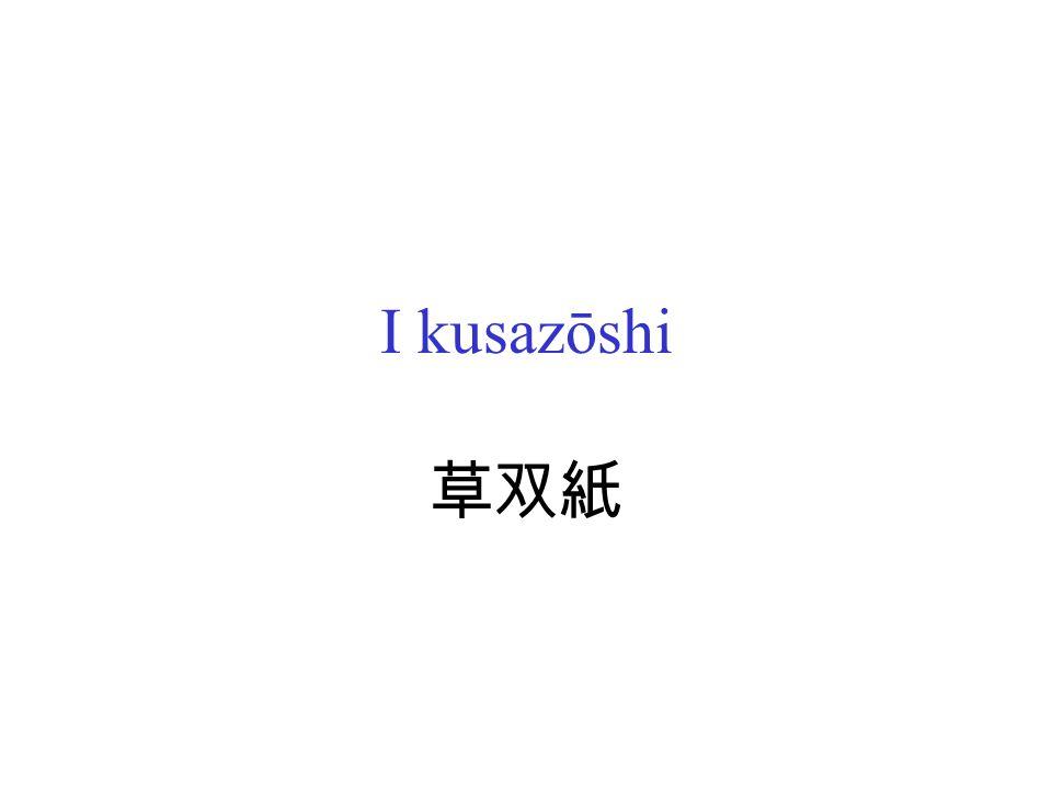 I Kusazōshi nascono a Edo I Kusazoshi si diffusero tra il 700 fino allera Meiji.