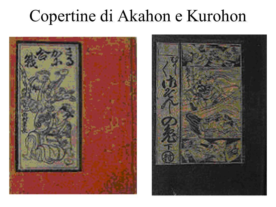 Akaon, Kurobon e Aobon Akaon: Si chiamavavo così perché avevano la copertina rossa.