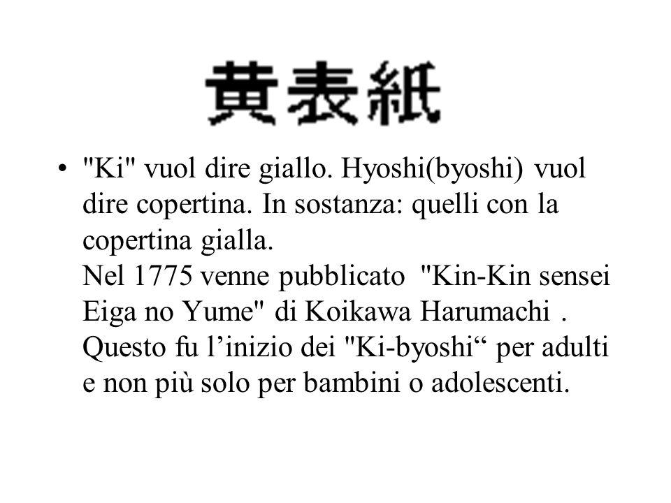 La parodia A prima vista, Kinkin Sensei Eiga no Yume sembra essere una semplice rivisitazione della fiaba cinese di Lu Sheng ( ), in giapponese: (Rosei), un giovane uomo si addormenta a Zhao (capitale di Handan ), fa una serie di sogni che lo dipingono come un eroe, ma si sveglia per scoprire che il miglio al suo capezzale non ha ancora cominciato a bollire.