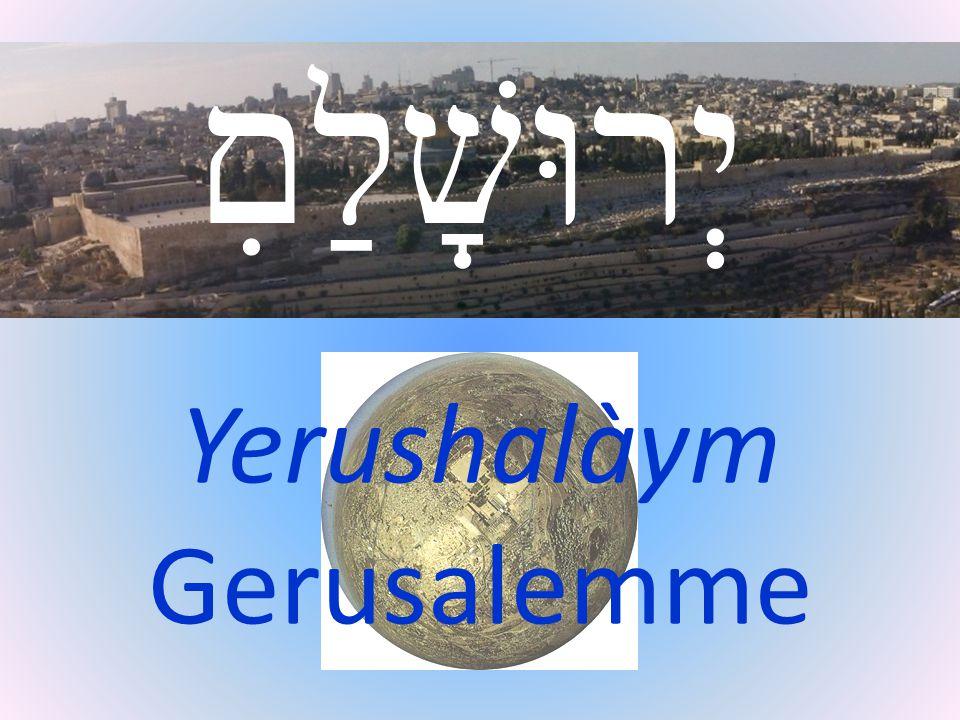 Al tempo di Yeshùa la capitale politica dIsraele era Cesarea, città bellissima costruita da Erode il Grande tra il 21 a.