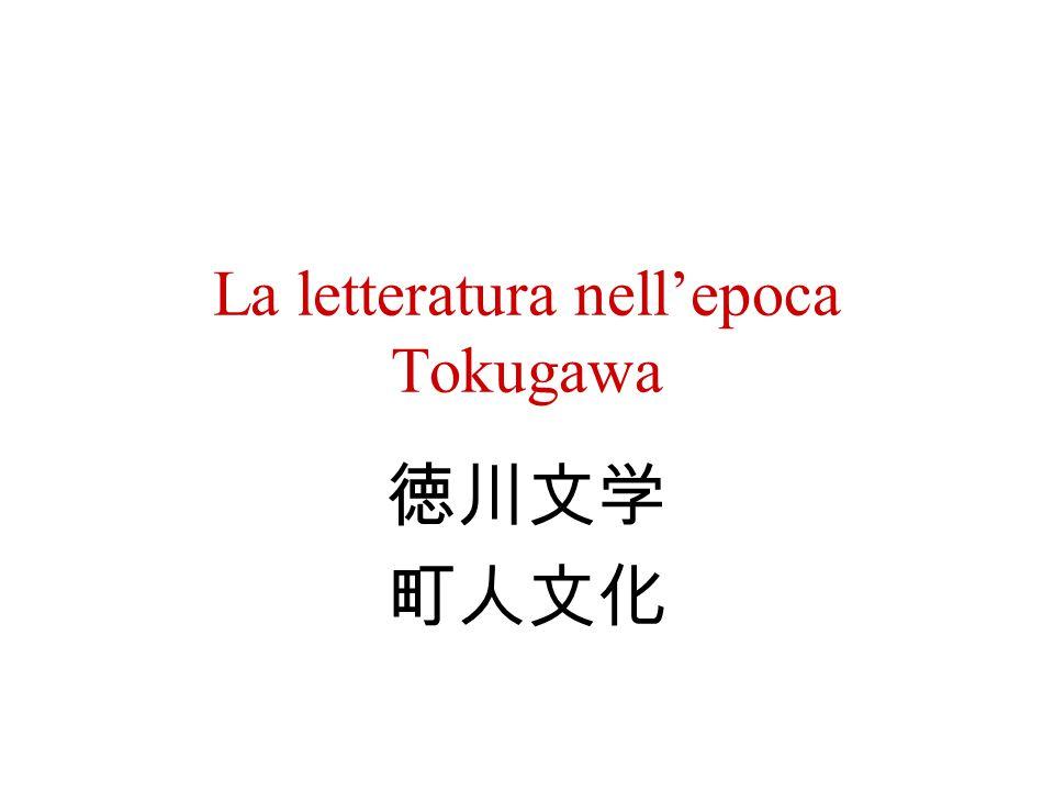 La letteratura nellepoca Tokugawa