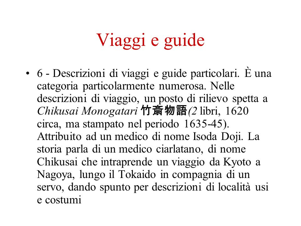 Viaggi e guide 6 - Descrizioni di viaggi e guide particolari. È una categoria particolarmente numerosa. Nelle descrizioni di viaggio, un posto di rili