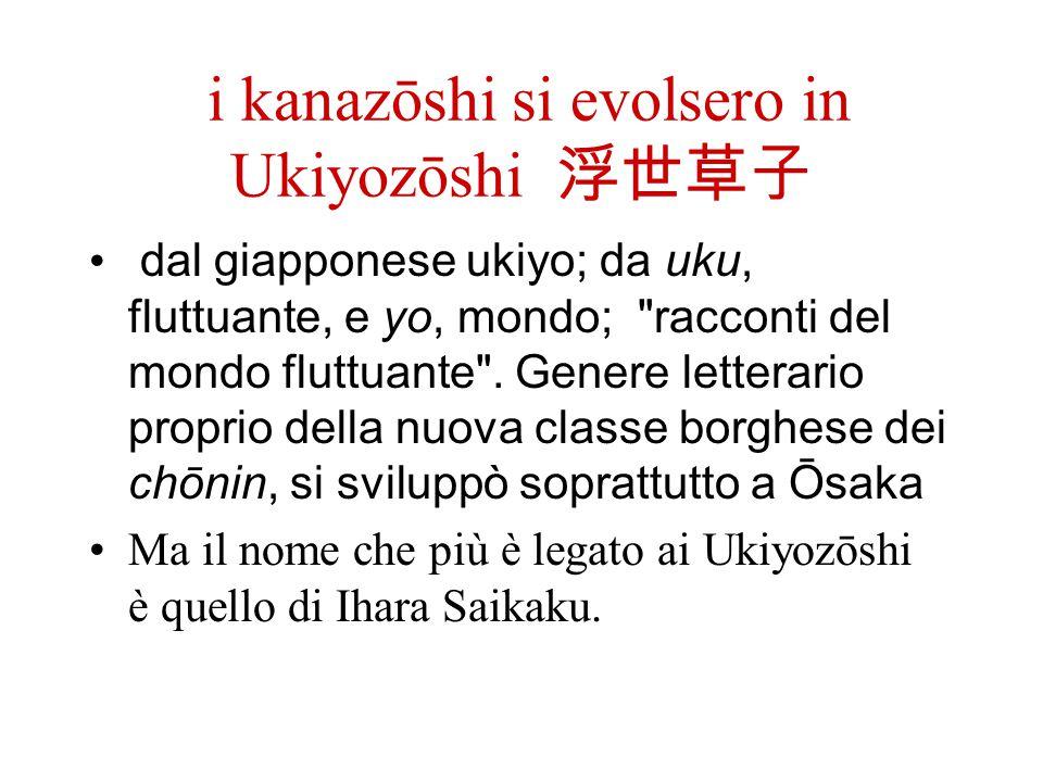 i kanazōshi si evolsero in Ukiyozōshi dal giapponese ukiyo; da uku, fluttuante, e yo, mondo;
