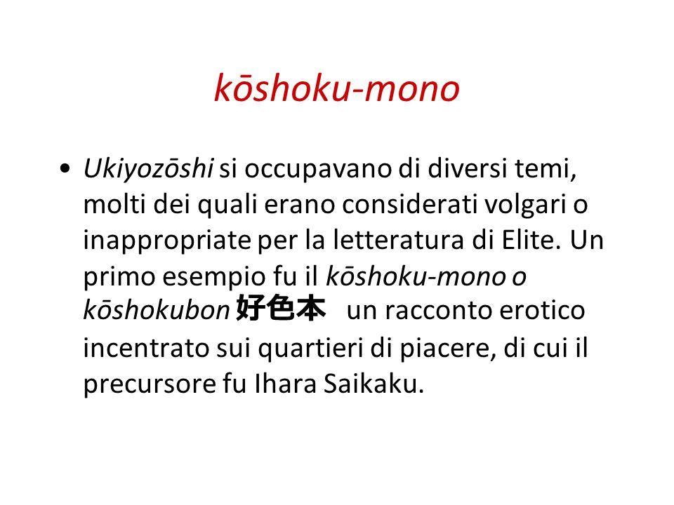 kōshoku-mono Ukiyozōshi si occupavano di diversi temi, molti dei quali erano considerati volgari o inappropriate per la letteratura di Elite. Un primo