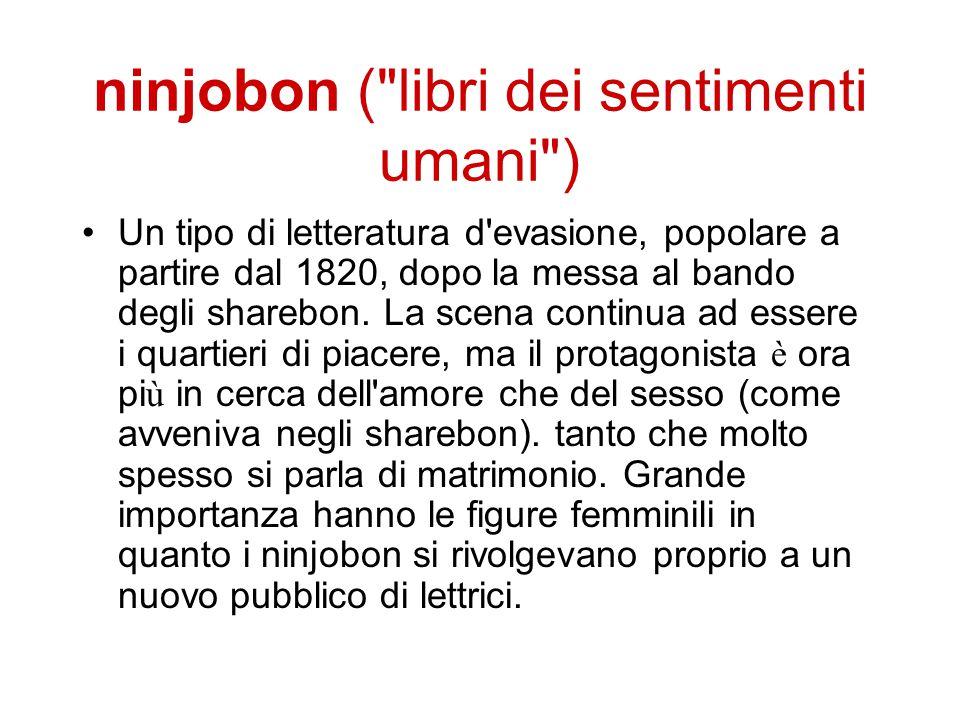 ninjobon (