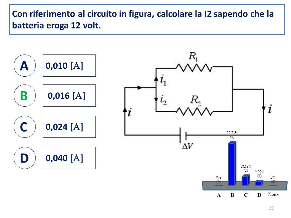 Con riferimento al circuito in figura, calcolare la I2 sapendo che la batteria eroga 12 volt.
