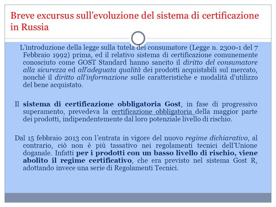 Breve excursus sull'evoluzione del sistema di certificazione in Russia L'introduzione della legge sulla tutela dei consumatore (Legge n. 2300-1 del 7