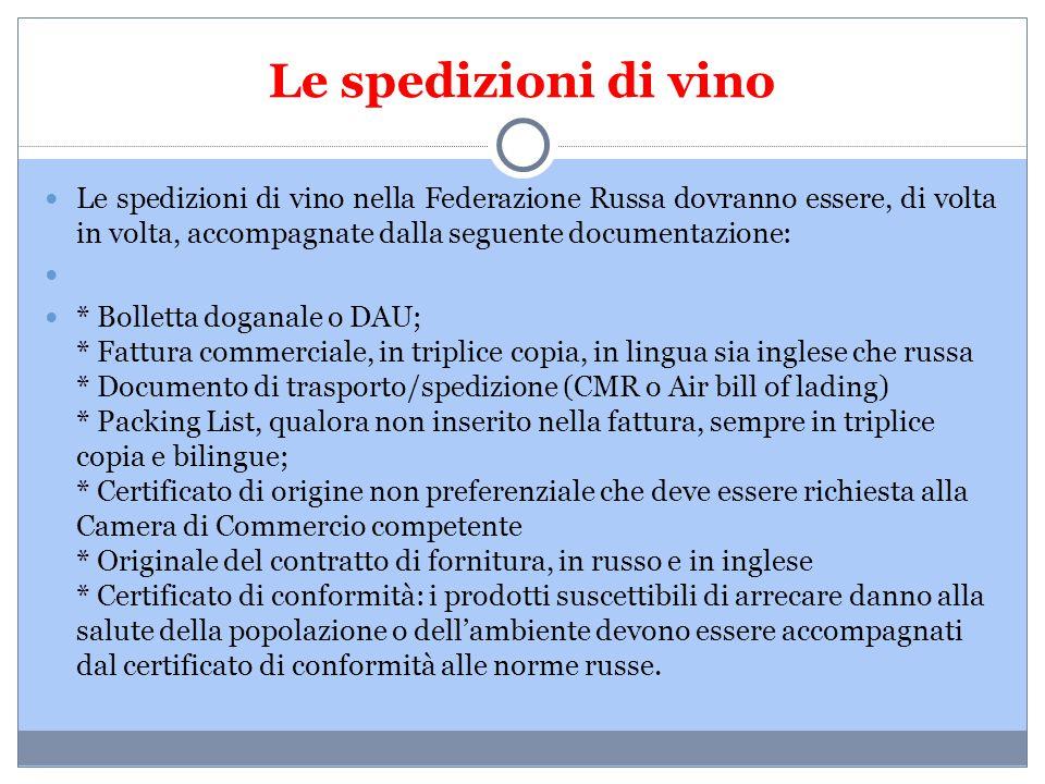 Le spedizioni di vino Le spedizioni di vino nella Federazione Russa dovranno essere, di volta in volta, accompagnate dalla seguente documentazione: *