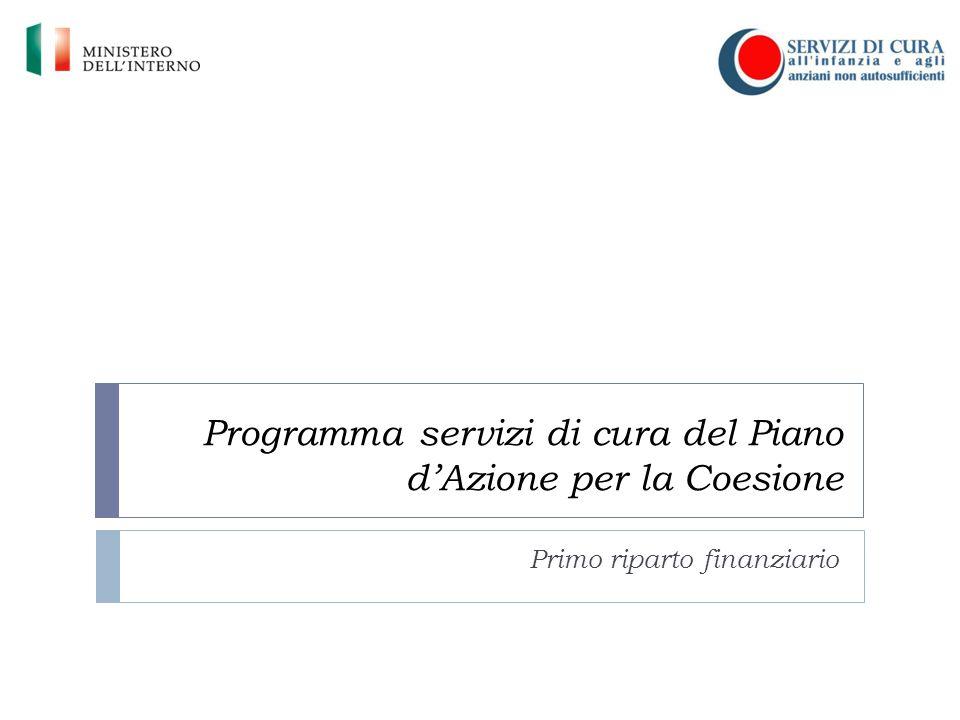 Programma servizi di cura del Piano d'Azione per la Coesione Primo riparto finanziario