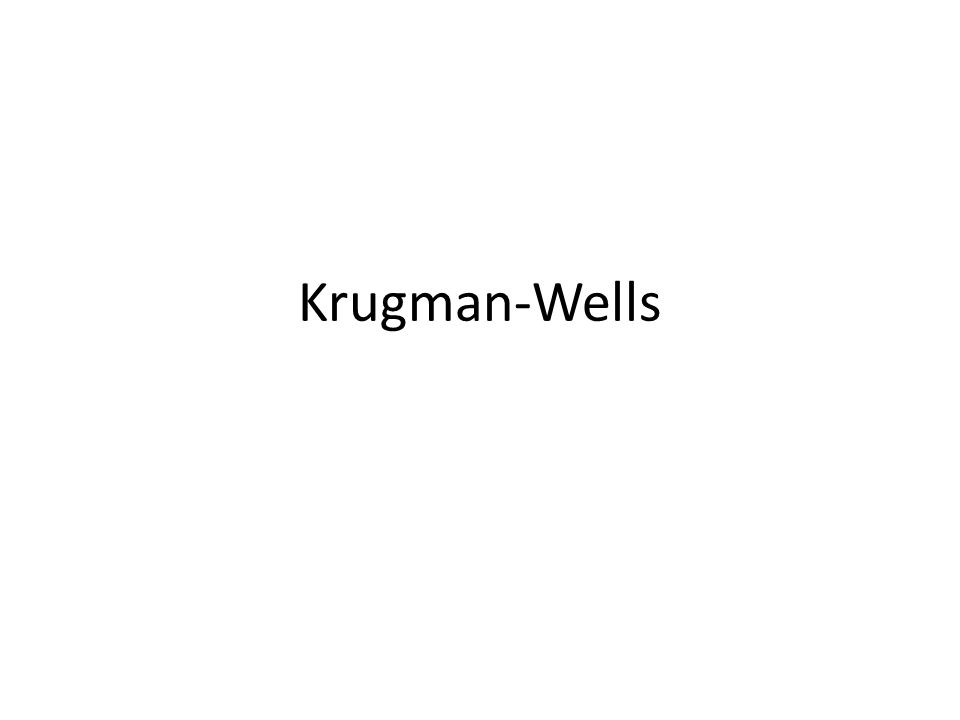 Krugman-Wells