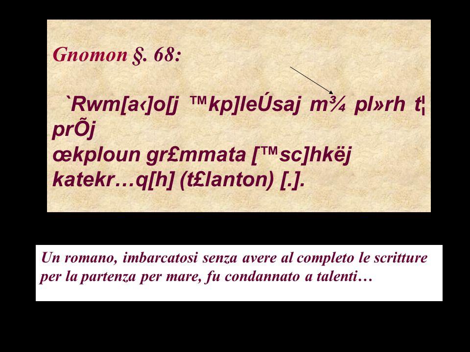 Gnomon §.64: t¦ perˆ tîn cwrˆj ¢postÒlou ™kpleÒntwn nàn ¹gemonikÁj diagnèsewj [™]gšneto.