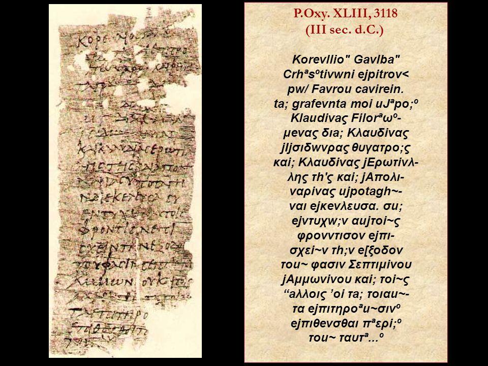 Tacito, Annali II, 60:...sed Germanicus, nondum comperto profectionem eam incusari Nilo subvehebatur...