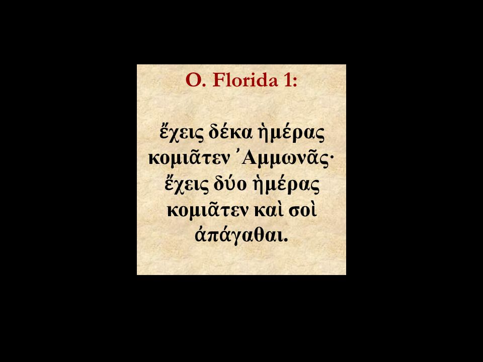 Strabone, Geogr.
