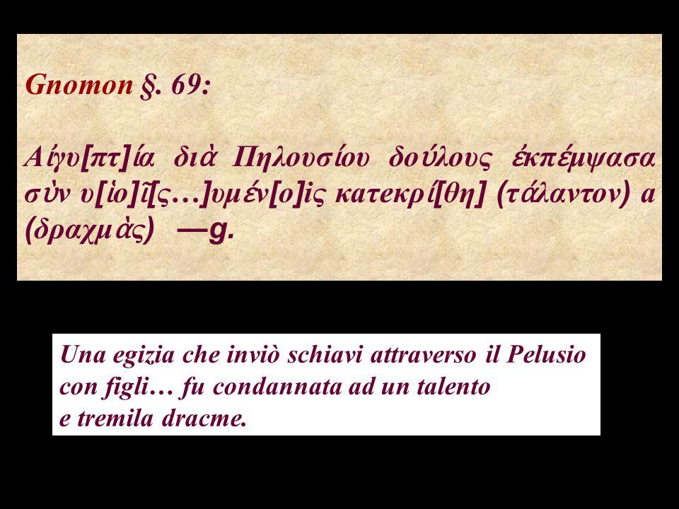 Plinio, Nat. Hist. XIX, 3:...ut Galerius a freto Siciliae Alexandriam septimo die pervenerit...