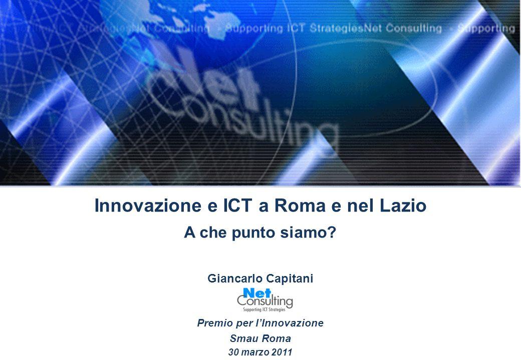 Innovazione e ICT a Roma e nel Lazio A che punto siamo.