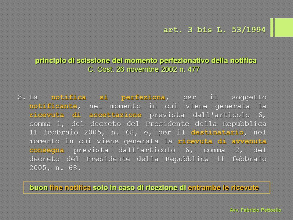 art. 3 bis L. 53/1994 3.La notifica si perfeziona, per il soggetto notificante, nel momento in cui viene generata la ricevuta di accettazione prevista