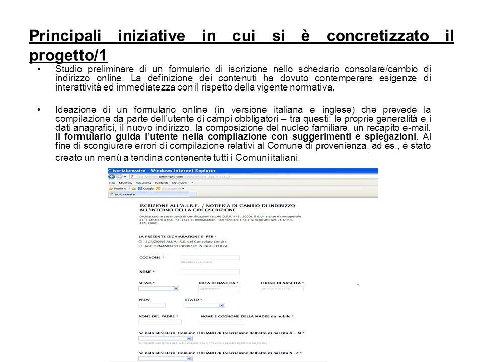 Principali iniziative in cui si è concretizzato il progetto/1 Studio preliminare di un formulario di iscrizione nello schedario consolare/cambio di in