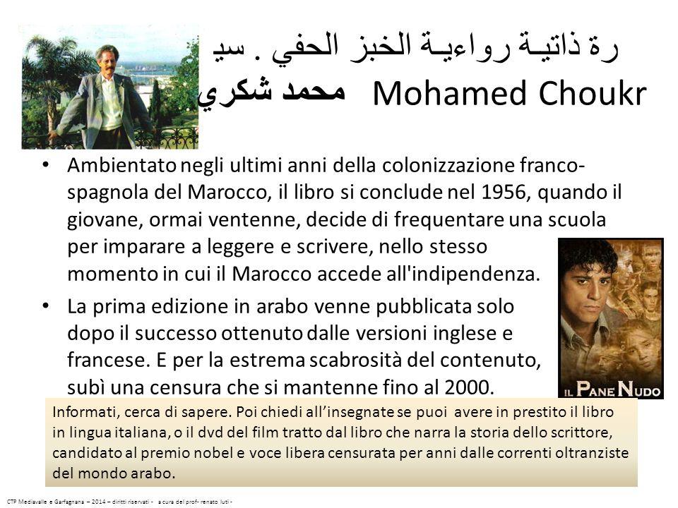 Ambientato negli ultimi anni della colonizzazione franco- spagnola del Marocco, il libro si conclude nel 1956, quando il giovane, ormai ventenne, deci